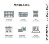 mining. equipment for mining.... | Shutterstock .eps vector #1015231534