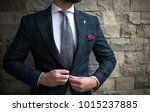 man in custom tailored suit... | Shutterstock . vector #1015237885
