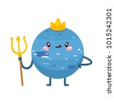 cute cartoon neptune with... | Shutterstock .eps vector #1015242301