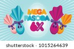 easter eggs vector illustration.... | Shutterstock .eps vector #1015264639