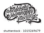 graffiti font. spray paint... | Shutterstock .eps vector #1015269679