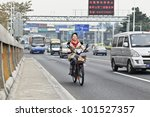 guangzhou feb. 21  2012. air... | Shutterstock . vector #101527357