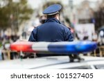 crime law security service... | Shutterstock . vector #101527405