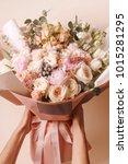 peonies and ranunculus flower... | Shutterstock . vector #1015281295