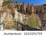 amazing autumn landscape of...   Shutterstock . vector #1015291759