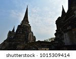 wat mahathat  ayutthaya city | Shutterstock . vector #1015309414