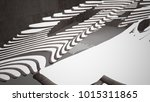 abstract white and brown... | Shutterstock . vector #1015311865