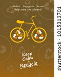 reduce reuse recycle   Shutterstock .eps vector #1015313701