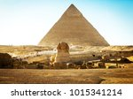 sphinx with pyramids at sunset... | Shutterstock . vector #1015341214