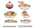 food big   jumbo   combo set ... | Shutterstock . vector #1015365481