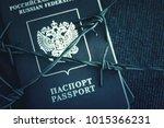 russian passport wrapped in... | Shutterstock . vector #1015366231