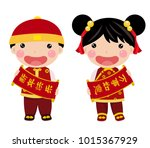 chinese new year design with... | Shutterstock .eps vector #1015367929