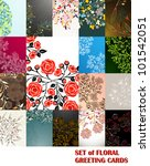 jpg  set of floral greeting... | Shutterstock . vector #101542051