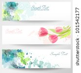 set of three banners. beautiful ... | Shutterstock .eps vector #101542177