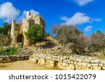 remains of the yehiam fortress  ... | Shutterstock . vector #1015422079