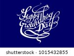 congratulations on happy... | Shutterstock .eps vector #1015432855