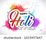holi colorful background  ... | Shutterstock .eps vector #1015457647