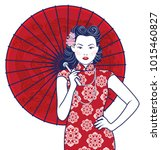 Vector Of Retro Chinese Lady...