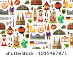 germany travel seamless pattern.... | Shutterstock .eps vector #1015467871