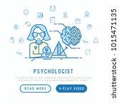 psychologist at work concept...   Shutterstock .eps vector #1015471135