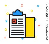 list document report
