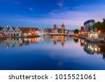 gdansk  poland   june 21  2017  ... | Shutterstock . vector #1015521061