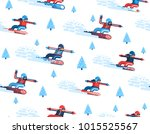 seamless pattern with moving...   Shutterstock .eps vector #1015525567