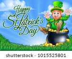 happy st patricks day... | Shutterstock .eps vector #1015525801