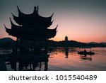 Chinese Landscape At Sunset ...