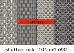 set of 4 seamless geometric... | Shutterstock .eps vector #1015545931