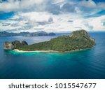 helicopter island in el nido ...   Shutterstock . vector #1015547677