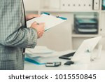 cheerful man working in the...   Shutterstock . vector #1015550845