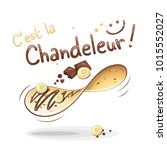 it s candlemas in french   c... | Shutterstock .eps vector #1015552027