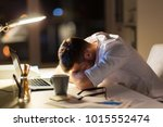 business  overwork  deadline... | Shutterstock . vector #1015552474