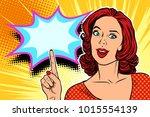 pop art woman pointing finger... | Shutterstock .eps vector #1015554139