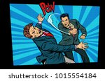 beating two fighting men ... | Shutterstock .eps vector #1015554184