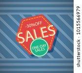 sale offer background | Shutterstock .eps vector #1015566979
