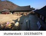 beomeosa temple in busan  korea ...