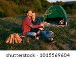 romantic couple camping in...   Shutterstock . vector #1015569604