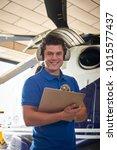 portrait of male aero engineer... | Shutterstock . vector #1015577437