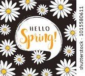 hello spring floral vector... | Shutterstock .eps vector #1015580611