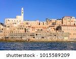 tel aviv  israel   april  2017  ...   Shutterstock . vector #1015589209