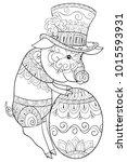 adult coloring page book a cute ... | Shutterstock .eps vector #1015593931