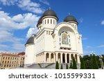 arad  romania. orthodox... | Shutterstock . vector #1015599331