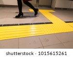 indoor tactile paving foot path ... | Shutterstock . vector #1015615261