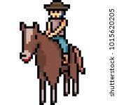 vector pixel art man ride horse ... | Shutterstock .eps vector #1015620205