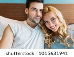 affectionate heterosexual... | Shutterstock . vector #1015631941