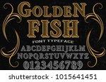 vintage font typeface... | Shutterstock .eps vector #1015641451