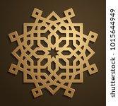 arabic geometric ornament...   Shutterstock .eps vector #1015644949