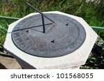 Small photo of VARNA, BULGARIA - APRIL 25: Sundial, a gift from Queen Victoria at Euxinograd park on April 25, 2012 in Varna, Bulgaria. The park occupies an area of 550 decare and is home to over 310 plant varieties